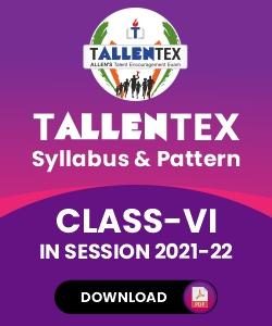Download Latest Syllabus of Tallentex 2020 - Tallentex