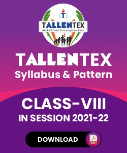 Download Latest Syllabus of Tallentex 2020 - Tallentex
