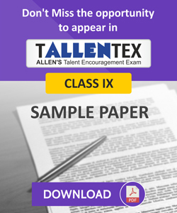 admission papers for sale m tech
